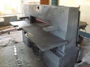 Продам бумагорезальную машину 2БР-110
