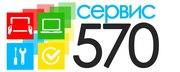 Быстрый ремонт ноутбуков различных брендов в Могилеве