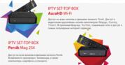 Медиаплейеры AURA HD, PersikMAG 254 сотни тв каналов бесплатно!!