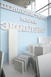 Утепление фасада,  стен,  стяжки пенопластом.