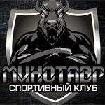 Тренировки по боксу,  смешанным единоборствам,  ММА,  crossfit в Могилеве