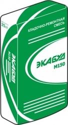 Кладочная смесь - раствор для кирпича ЭКАБУД М150