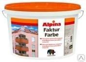 Alpina EXPERT Fakturfarbe Base 3 краска для наружных и внутренних рабо