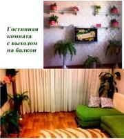 2-комнатная квартира с хорошим ремонтом  аренда на сутки,  бесплатный Wi-Fi,  отчетные документы
