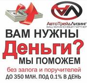Кредитование физ.лиц